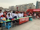 Our College Volunteers Participated in the 19th World Sleep Day Public Welfare Activity